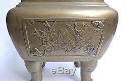 Beau BRÛLE-PARFUM Ancien en Bronze CHIEN FO INDOCHINE VERS 1900