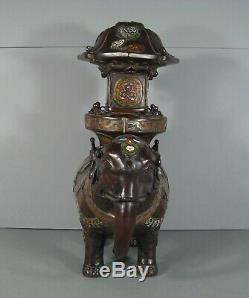 Éléphant Sculpture Animalière Ancienne En Cuivre Décor Émaux Cloisonnés Chine