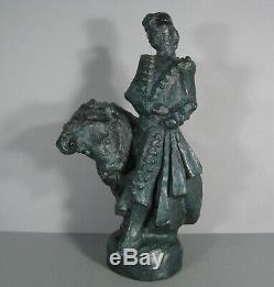 Le Matador Corrida Torero Taureau Sculpture Ancienne Bronze Signé René Baumer