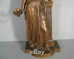 Sculpture Ancienne Bronze Jeune Femme A L'antique Servante Amphore Signé Bouret