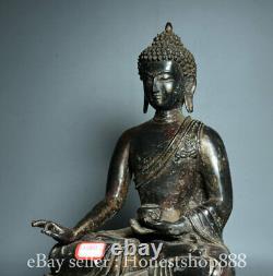Sculpture de statue de Bouddha Amitabha en bronze chinois ancien de 13,2